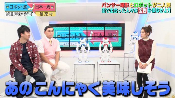 2017年12月17日三谷紬の画像09枚目