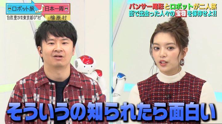 2017年12月17日三谷紬の画像16枚目