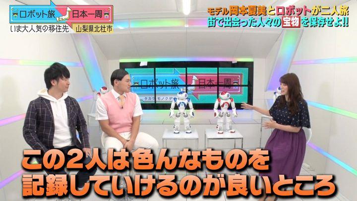 2017年12月24日三谷紬の画像14枚目