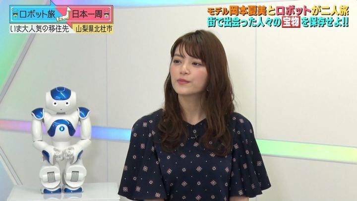 2017年12月24日三谷紬の画像19枚目