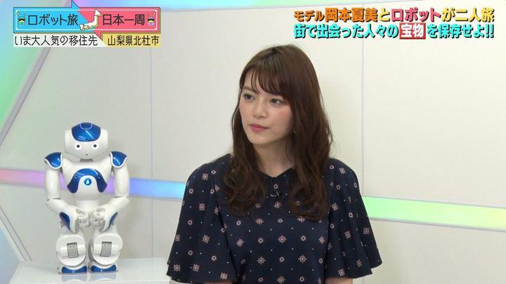 2017年12月24日三谷紬の画像20枚目
