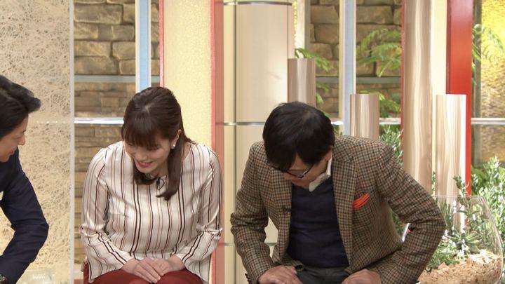 2018年01月12日三谷紬の画像04枚目