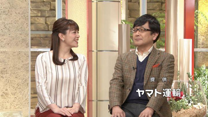 2018年01月12日三谷紬の画像05枚目