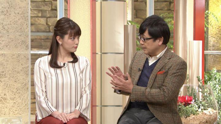 2018年01月12日三谷紬の画像11枚目