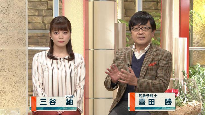 2018年01月12日三谷紬の画像12枚目