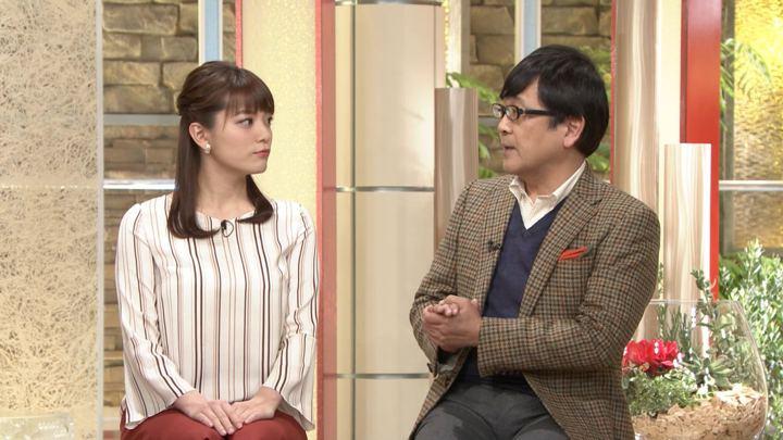 2018年01月12日三谷紬の画像13枚目