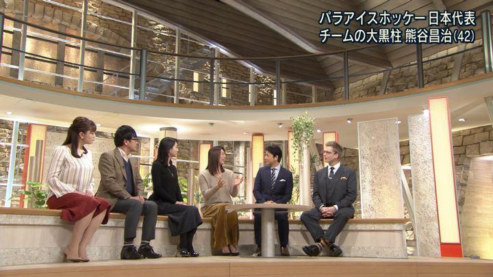 2018年01月12日三谷紬の画像21枚目