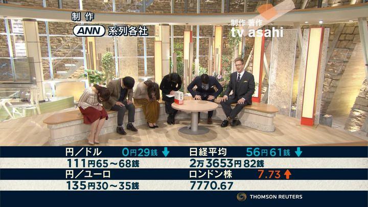 2018年01月12日三谷紬の画像24枚目