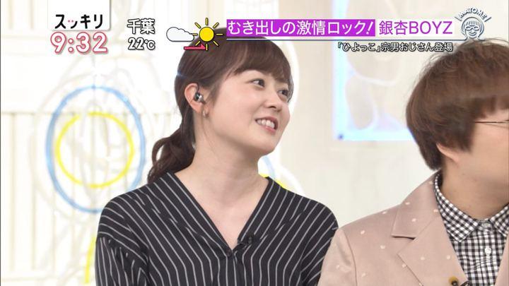2017年10月04日水卜麻美の画像22枚目