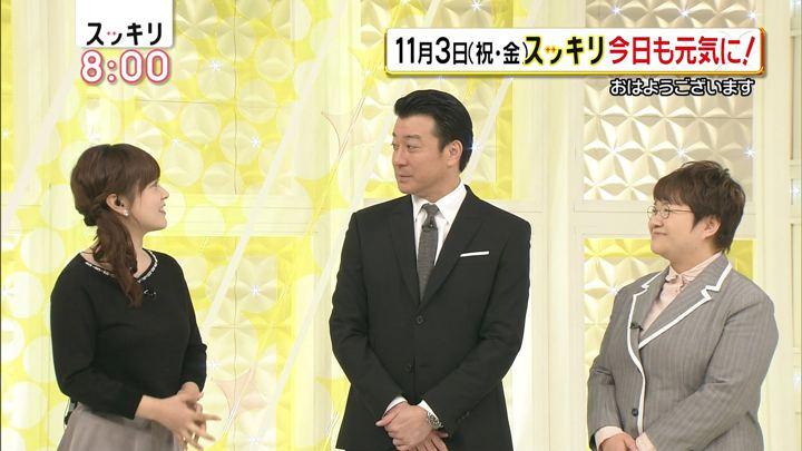 2017年11月03日水卜麻美の画像03枚目