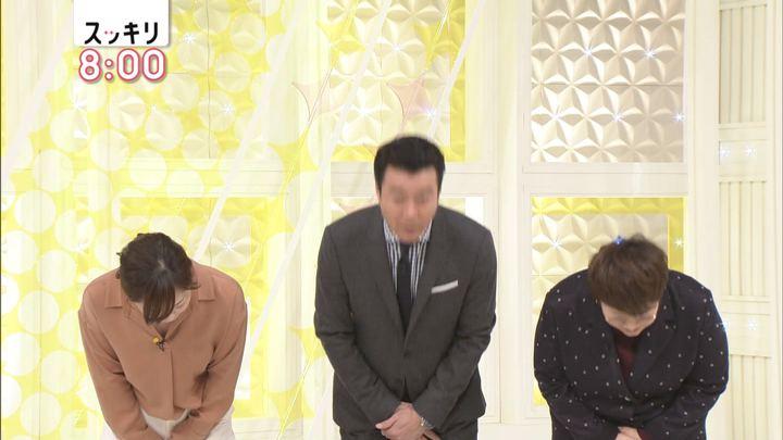 2017年11月07日水卜麻美の画像02枚目