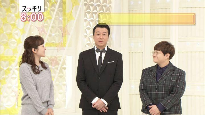 2017年11月23日水卜麻美の画像03枚目