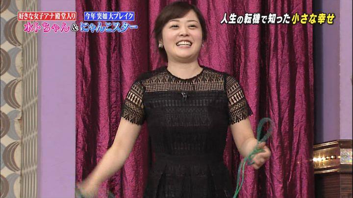 2017年12月04日水卜麻美の画像50枚目