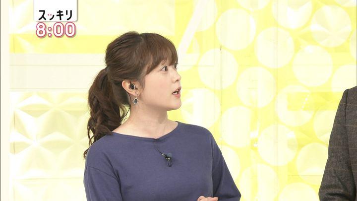 2017年12月05日水卜麻美の画像04枚目