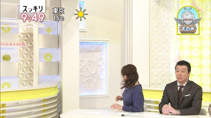 2017年12月05日水卜麻美の画像32枚目