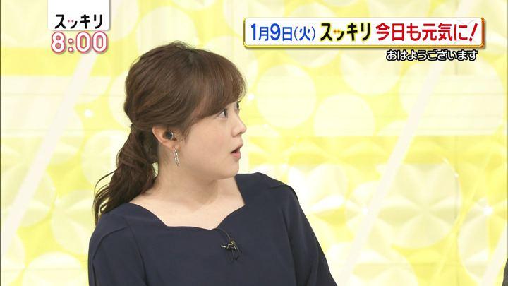 2018年01月09日水卜麻美の画像12枚目