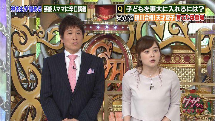 miuraasami20170518_04.jpg