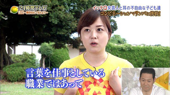 miuraasami20170827_21.jpg