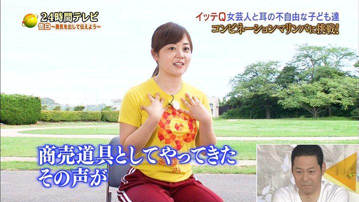 miuraasami20170827_22.jpg