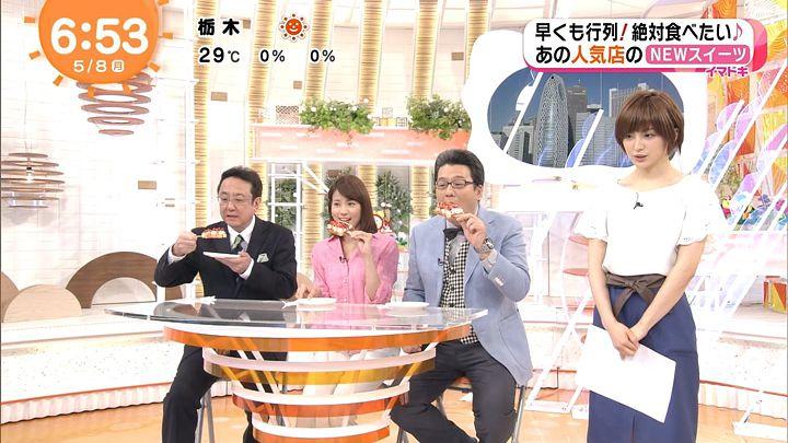 miyaji20170508_08.jpg