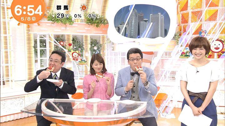 miyaji20170508_09.jpg