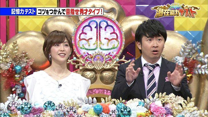 miyaji20170509_17.jpg