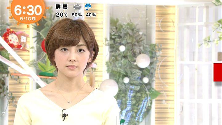 miyaji20170510_04.jpg
