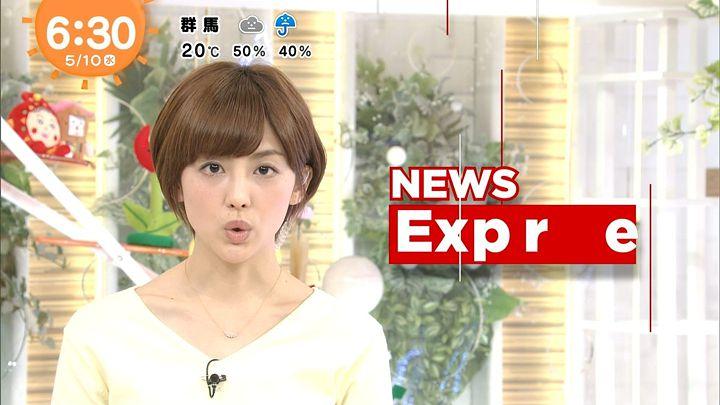 miyaji20170510_05.jpg