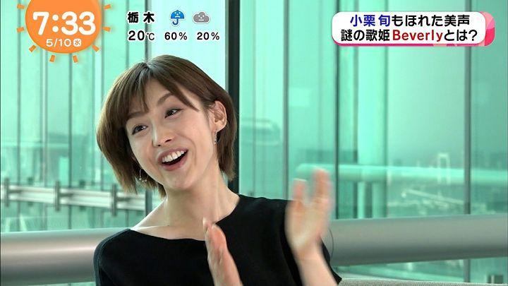 miyaji20170510_13.jpg