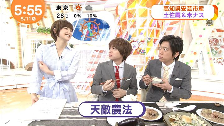miyaji20170511_04.jpg