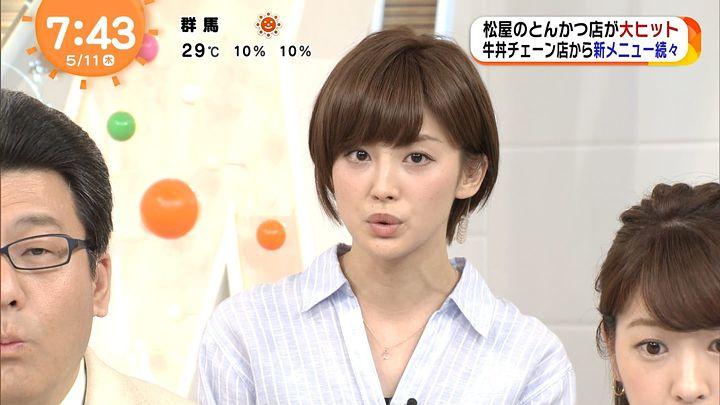 miyaji20170511_16.jpg