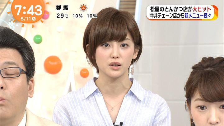 miyaji20170511_17.jpg