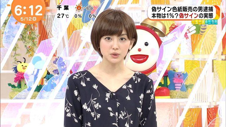 miyaji20170512_06.jpg
