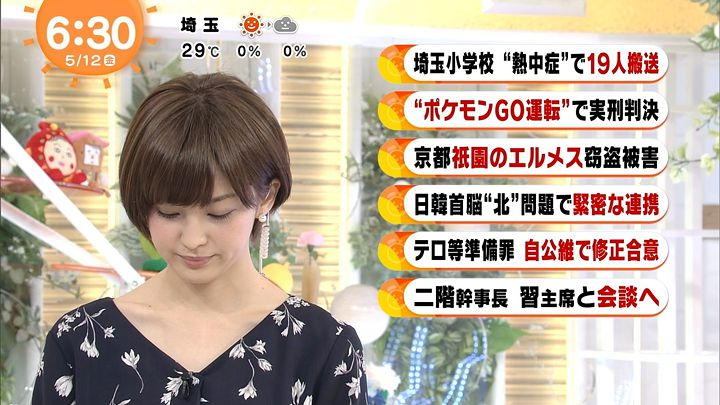 miyaji20170512_09.jpg