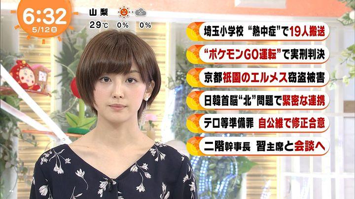 miyaji20170512_10.jpg