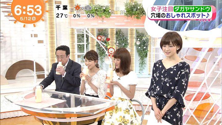 miyaji20170512_11.jpg