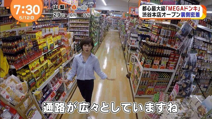 miyaji20170512_15.jpg