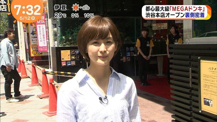 miyaji20170512_16.jpg
