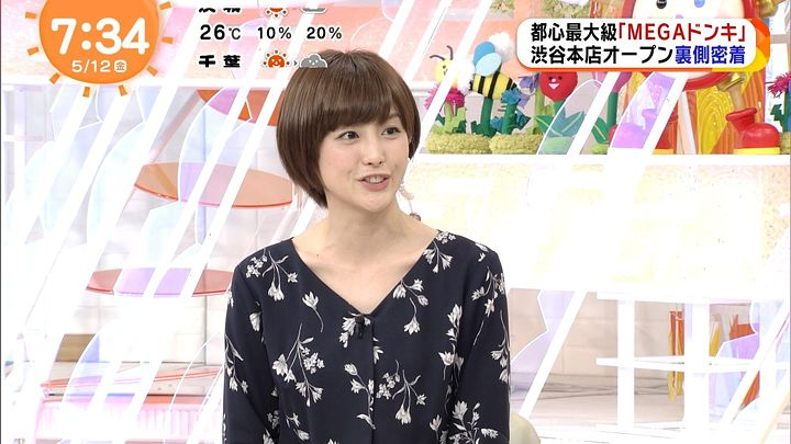 miyaji20170512_18.jpg