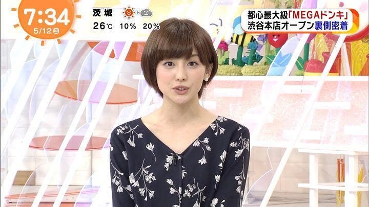 miyaji20170512_19.jpg