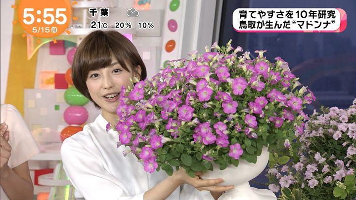 miyaji20170515_03.jpg