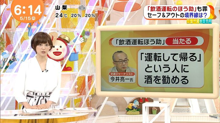 miyaji20170515_06.jpg