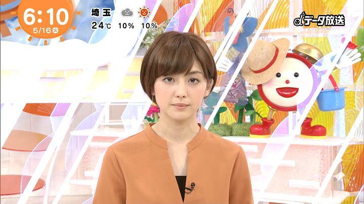 miyaji20170516_02.jpg