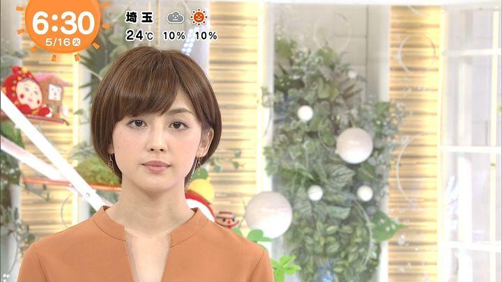 miyaji20170516_04.jpg