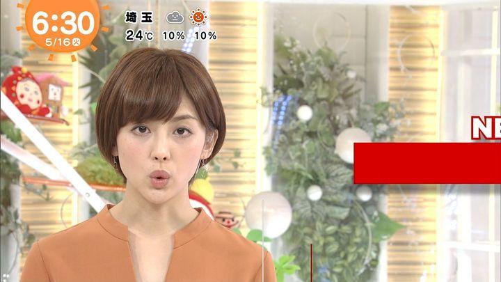 miyaji20170516_05.jpg