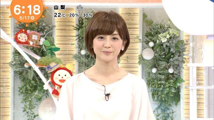 miyaji20170517_03.jpg