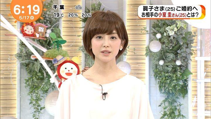 miyaji20170517_04.jpg