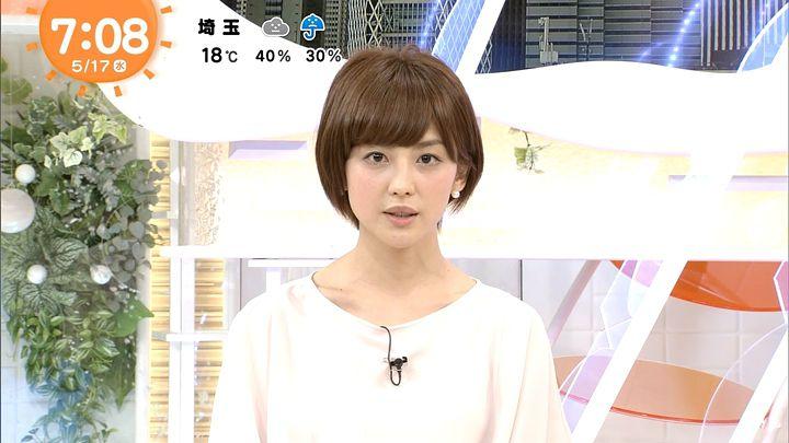 miyaji20170517_08.jpg