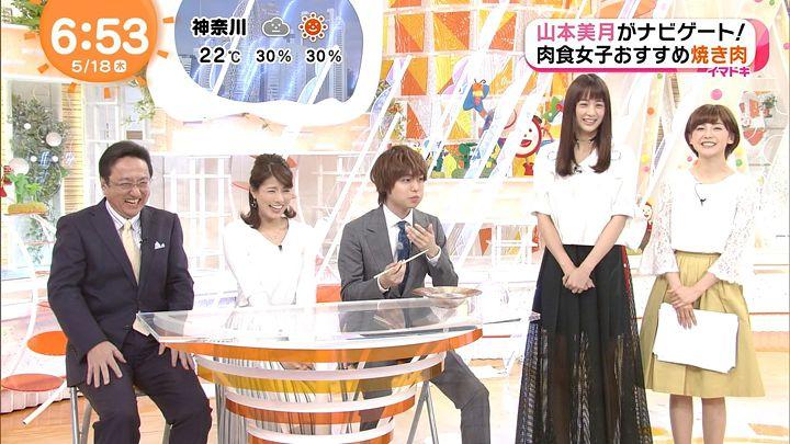 miyaji20170518_10.jpg