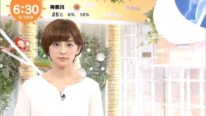 miyaji20170519_05.jpg